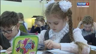 «Русфонд» и зрители ГТРК «Кострома» могут помочь 8-летней Соне Гришиной
