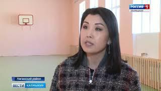 """Программа корпоративной социальной ответственности компании """"ЛУКОЙЛ"""""""