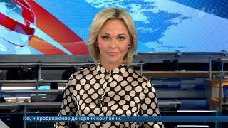 ночные новости 29.10.2018 - Новости сегодня Главные новости дня. Новости России и Мира