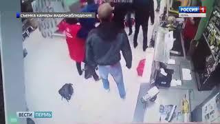 Стрельба в Березниках: что не поделили покупатели супермаркета?
