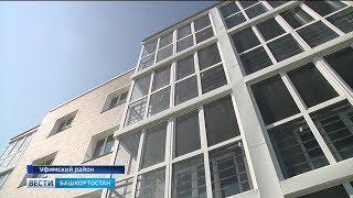 В Уфимском районе обманутые дольщики получили свои квартиры