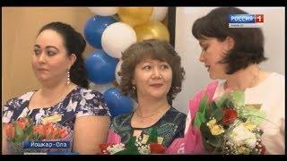В Йошкар-Оле чествовали лучшего учителя и лучшего воспитателя города - Вести Марий Эл