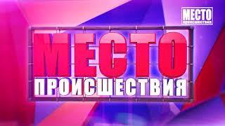 Обзор аварий  Приора и Тойота на Московской