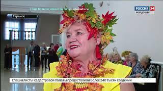 Саранские пенсионеры организовали танцевальный вечер