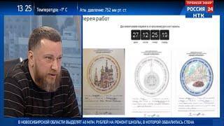 Всероссийский конкурс на оформление монеты «Юный нумизмат»