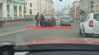 Два серьезных ДТП на Большой Советской 17.04.2018