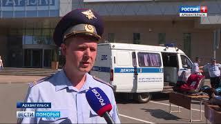 """В Архангельске провели акцию для детей и их родителей """"Ребёнок - главный пассажир"""""""