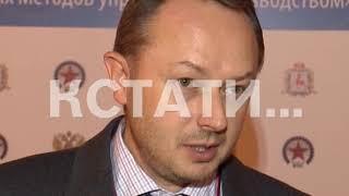 Пути повышения эффективности оборонно-промышленного комплекса обсуждали в Нижнем Новгороде