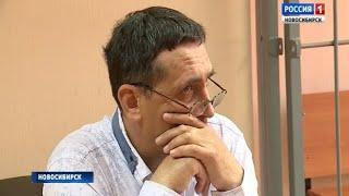 В Новосибирске подполковника МВД обвиняют в продаже госномеров