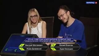 Вершина славы. Выпуск 4. Полуфинал. 07.10.18