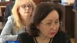 Донские парламентарии обсудили поправки в областные законы