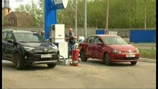 """В Челябинске откроют """"горячую линию"""". Южноуральцы смогут сообщать о завышенных ценах на бензин"""