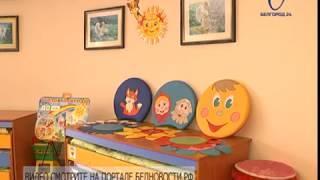 Десять частных детских садов Белгорода получили свидетельства о добровольной сертификации