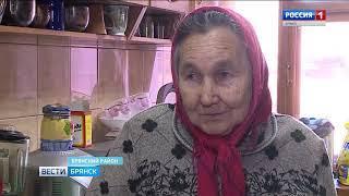 В Брянском районе начали прокладку водопровода в посёлке Ивановка