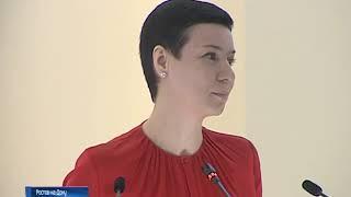 В Ростове отметили четвертьвековой юбилей Конституции