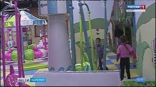Безопасны ли игровые комплексы в крупных торговых центрах Петрозаводска?