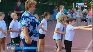 Астраханские школьники за здоровый образ жизни