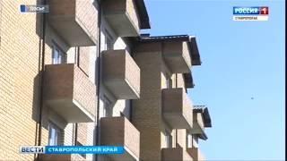 Ставропольские дети-сироты получат в этом году 90 квартир
