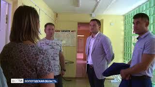 Активисты «Народного контроля» проверили оздоровительный лагерь в Вологодском районе