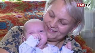 Читинка Любовь Шильникова забрала домой брошенного дочерью сына