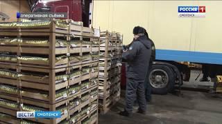 Смоленские таможенники задержали 80 тонн подозрительных фруктов