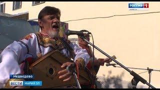 В Марий Эл прошёл музыкальный фестиваль-конкурс ВИА и рок-груп