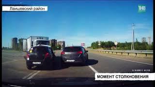 Момент лобового столкновения двух иномарок и грузовика попал в объектив видеорегистратора - ТНВ