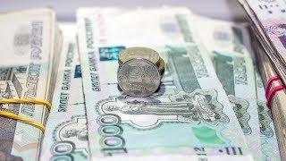 Курс на укрепление рубля: готова ли Россия отказаться от долларов?