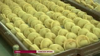Томские тюрьмы будут торговать на Губернаторском рынке