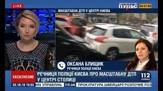 В ДТП на Леси Украинки пострадали три человека, - полиция