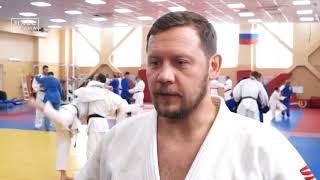 Тренеры сборной России по дзюдо на Камчатке | Новости сегодня | Происшествия | Масс Медиа
