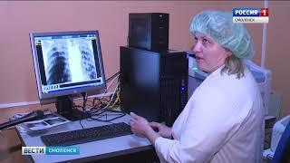 На Смоленщине исправляется ситуация с заболеваемостью туберкулезом