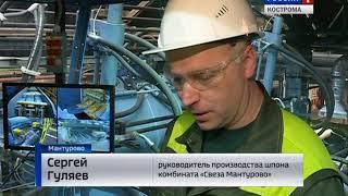 На комбинате «Свеза Мантурово» введена в строй новая производственная линия