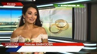 С телеэкрана - в счастливую семейную жизнь: наша коллега Лейсан Сабирова вышла замуж | ТНВ