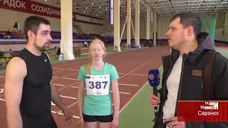 Чемпионат России по легкой атлетике среди лиц с нарушением зрения