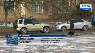 За рулем автомобиля, сбившего школьницу в Уссурийске, предположительно была девушка