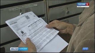 Жители Петрозаводска продолжают получать псевдо-квитанции