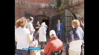 Участникам проекта «Путешествие мечты», провели экскурсию по 11-у форту
