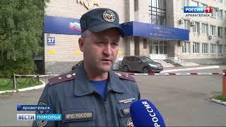 Стали известны подробности ЧП на магистральном газопроводе в Ленском районе