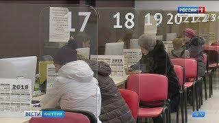 Многофункциональный центр завершил опрос жителей Карелии