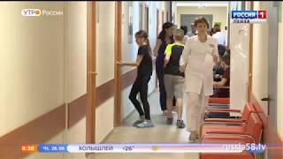 Онлайн-экскурсия по уникальному Центру спортивной медицины в Пензе