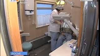 Медицинский поезд «Академик Фёдор Углов» отправится на север Иркутской области