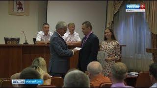 В Марий Эл общественные инспекторы в области охраны окружающей среды получили удостоверения