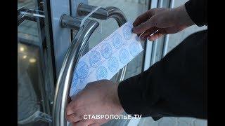 Опечатаны! Подробности закрытия торговых центров в Ставрополе