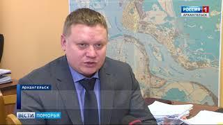 В Архангельске сносят сгоревшее здание на проспекте Ломоносова