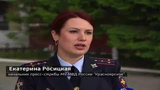 Вести Красноярск Выпуск от 7 июня 2018 г