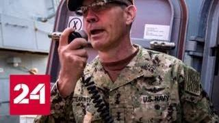 Американский адмирал Стирни умер в Бахрейне - Россия 24