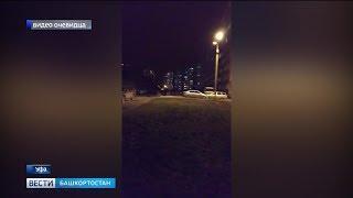 В Уфе разработают программу по освещению дворов и социальных объектов