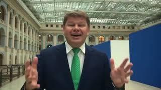Церемонию открытия «Берингии-2018» проведет Дмитрий Губерниев