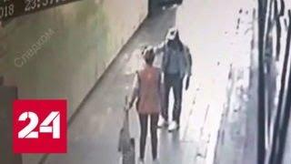 Подозреваемый в убийстве полицейского в метро Москвы попал на видео - Россия 24